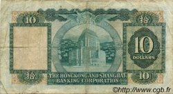 10 Dollars HONG KONG  1983 P.182j B+