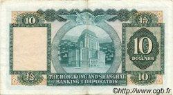 10 Dollars HONG KONG  1983 P.182j TTB