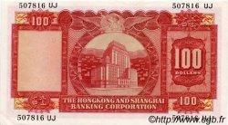 100 Dollars HONG KONG  1964 P.183a SPL