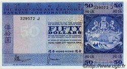 50 Dollars HONG KONG  1969 P.184a pr.NEUF