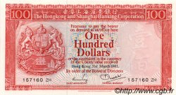 100 Dollars HONG KONG  1981 P.187c SPL+