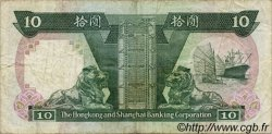 10 Dollars HONG KONG  1985 P.191a TB