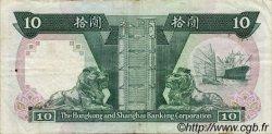 10 Dollars HONG KONG  1985 P.191a TTB