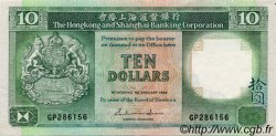 10 Dollars HONG KONG  1986 P.191a SUP