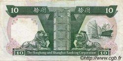 10 Dollars HONG KONG  1992 P.191c TTB