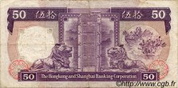 50 Dollars HONG KONG  1985 P.193a TB+