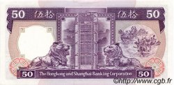 50 Dollars HONG KONG  1985 P.193a pr.NEUF