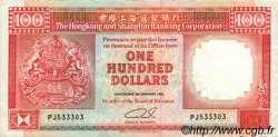 100 Dollars HONG KONG  1992 P.198d TTB+