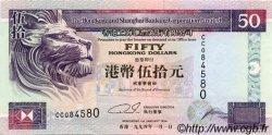 50 Dollars HONG KONG  1993 P.202a SPL+
