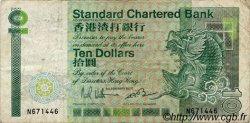 10 Dollars HONG KONG  1985 P.278a TB