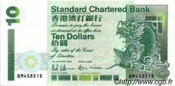 10 Dollars HONG KONG  1994 P.284b SPL+