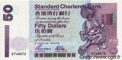 50 Dollars HONG KONG  1996 P.286b NEUF