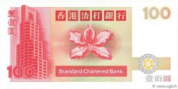 100 Dollars HONG KONG  1993 P.287a NEUF
