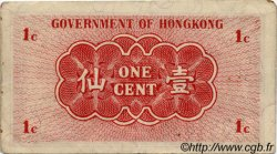 1 Cent HONG KONG  1941 P.313a TB