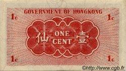 1 Cent HONG KONG  1941 P.313a TTB+