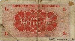 1 Cent HONG KONG  1941 P.313b pr.TB