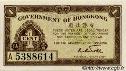 1 Cent HONG KONG  1941 P.313b NEUF