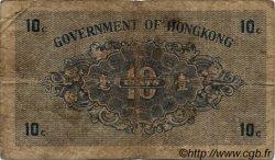 10 Cents HONG KONG  1941 P.315a B