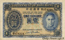 1 Dollar HONG KONG  1940 P.316 TB+