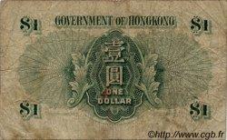 1 Dollar HONG KONG  1954 P.324Aa B