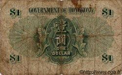 1 Dollar HONG KONG  1959 P.324Ab B