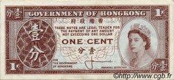 1 Cent HONG KONG  1961 P.325a TTB