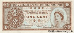 1 Cent HONG KONG  1971 P.325b SUP