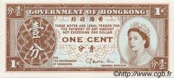 1 Cent HONG KONG  1971 P.325b NEUF