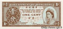 1 Cent HONG KONG  1981 P.325c NEUF