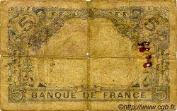 5 Francs BLEU FRANCE  1916 F.02.43 B