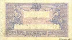 1000 Francs BLEU ET ROSE FRANCE  1926 F.36.43 TTB+