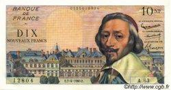 10 Nouveaux Francs RICHELIEU FRANCE  1960 F.57.06 SUP+