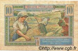 10 Francs TRÉSOR FRANÇAIS FRANCE  1947 VF.30.01 pr.SUP