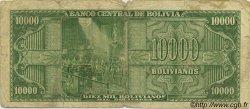 10000 Bolivianos BOLIVIE  1945 P.146 B