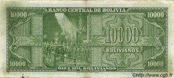 10000 Bolivianos BOLIVIE  1945 P.146 TTB+