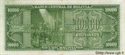 10000 Bolivianos BOLIVIE  1945 P.146 SPL