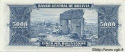 5000 Bolivianos BOLIVIE  1945 P.150 NEUF