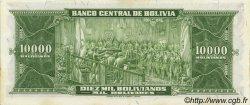 10000 Bolivianos BOLIVIE  1945 P.151 SPL