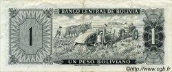 1 Peso Boliviano BOLIVIE  1962 P.152a TTB