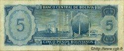 5 Pesos Bolivianos BOLIVIE  1962 P.153a TB