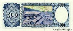 500 Pesos Bolivianos BOLIVIE  1981 P.165a NEUF