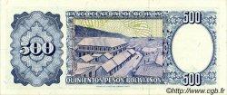 500 Pesos Bolivianos BOLIVIE  1981 P.166a pr.NEUF