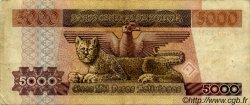 5000 Pesos Bolivianos BOLIVIE  1984 P.168a TTB