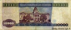 10000 Pesos Bolivianos BOLIVIE  1984 P.169a TTB