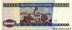 10000 Pesos Bolivianos BOLIVIE  1984 P.169a SPL