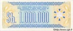 1000000 Pesos Bolivianos BOLIVIE  1985 P.192C SPL