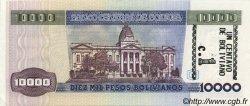 1 Centavo sur 10000 Pesos Bolivianos BOLIVIE  1987 P.195 NEUF