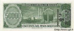 5 Centavos sur 50000 Pesos Bolivianos BOLIVIE  1987 P.196 NEUF