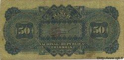 50 Pesos COLOMBIE  1888 P.217 pr.TB