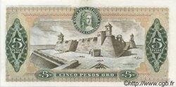 5 Pesos Oro COLOMBIE  1981 P.406f NEUF